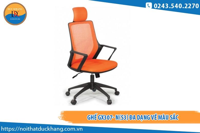 Ghế GX307- N(S3) đa dạng về màu sắc