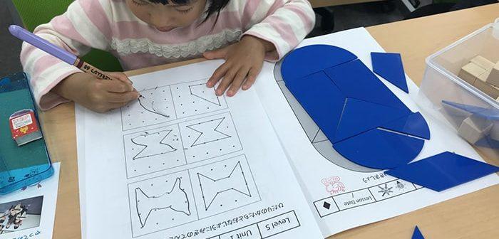 Cha mẹ cần biết: Trẻ 3 tuổi cần học những gì?
